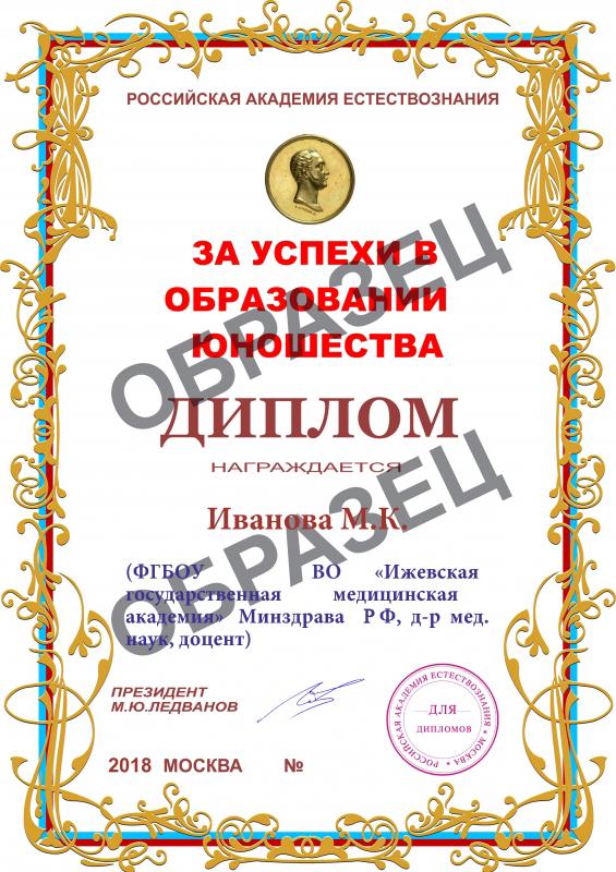 Изображение - Проблемы банковского кредитования в россии image-2003-2-600