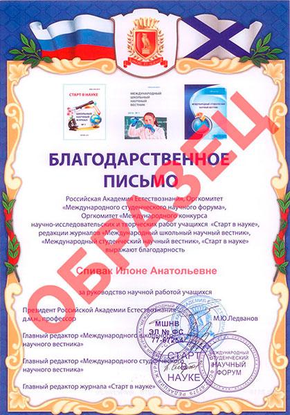 Изображение - Проблемы банковского кредитования в россии image-2003-3-600