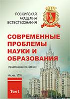 Изображение - Проблемы банковского кредитования в россии image-2003-4-200