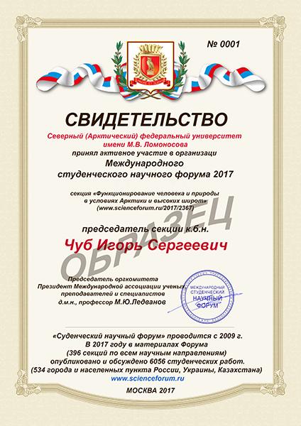 Изображение - Проблемы банковского кредитования в россии image-2003-5-600